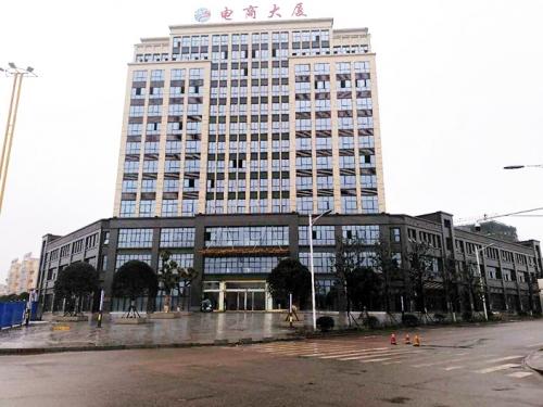 泸县电子商务产业园电商中心大楼